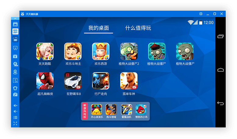 TianTian App Player
